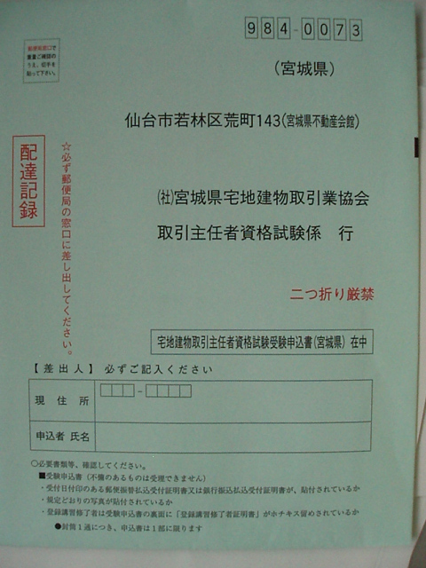 07011-study-column-1-002.jpg