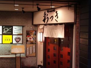 07017-tonsyankai-001.jpg