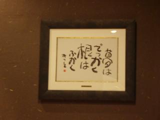 07017-tonsyankai-007.jpg