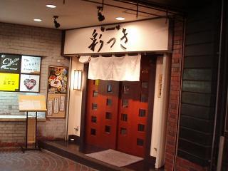07017-tonsyankai-027.jpg