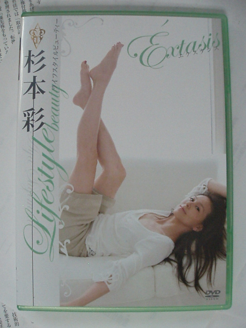 07021-sugimoto-009.jpg