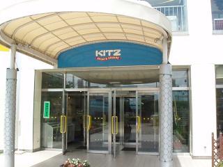 070623-kitz-sq-013.jpg