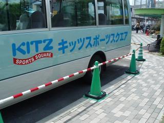 070623-kitz-sq-016.jpg
