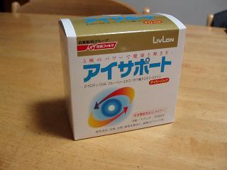 070624-eye-medeical-009.jpg