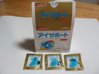 070624-eye-medeical-015.jpg