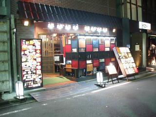 070625-tihiro-club-sato-016.jpg