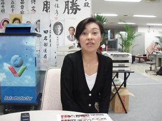 070626-otomi-ogawara-002.jpg