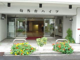 070628-koutoudai-hights-010.jpg