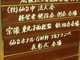 070724-jieitai-064.jpg