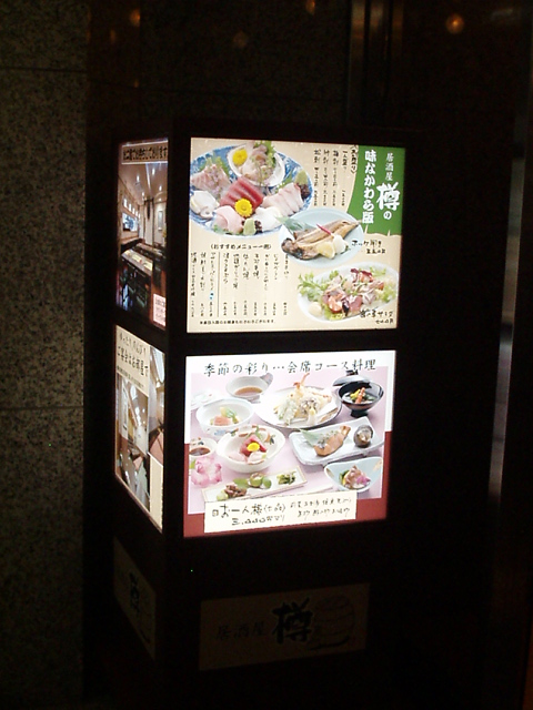 070726-ehon-morioka-098.jpg