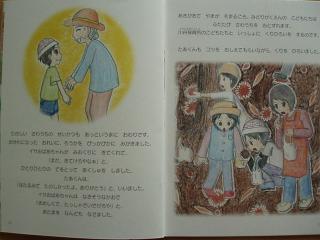 070726-morioka-midori-018.jpg
