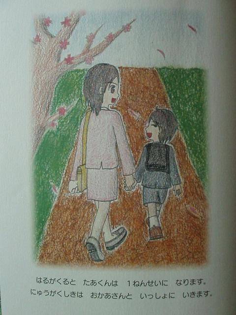 070726-morioka-midori-020.jpg