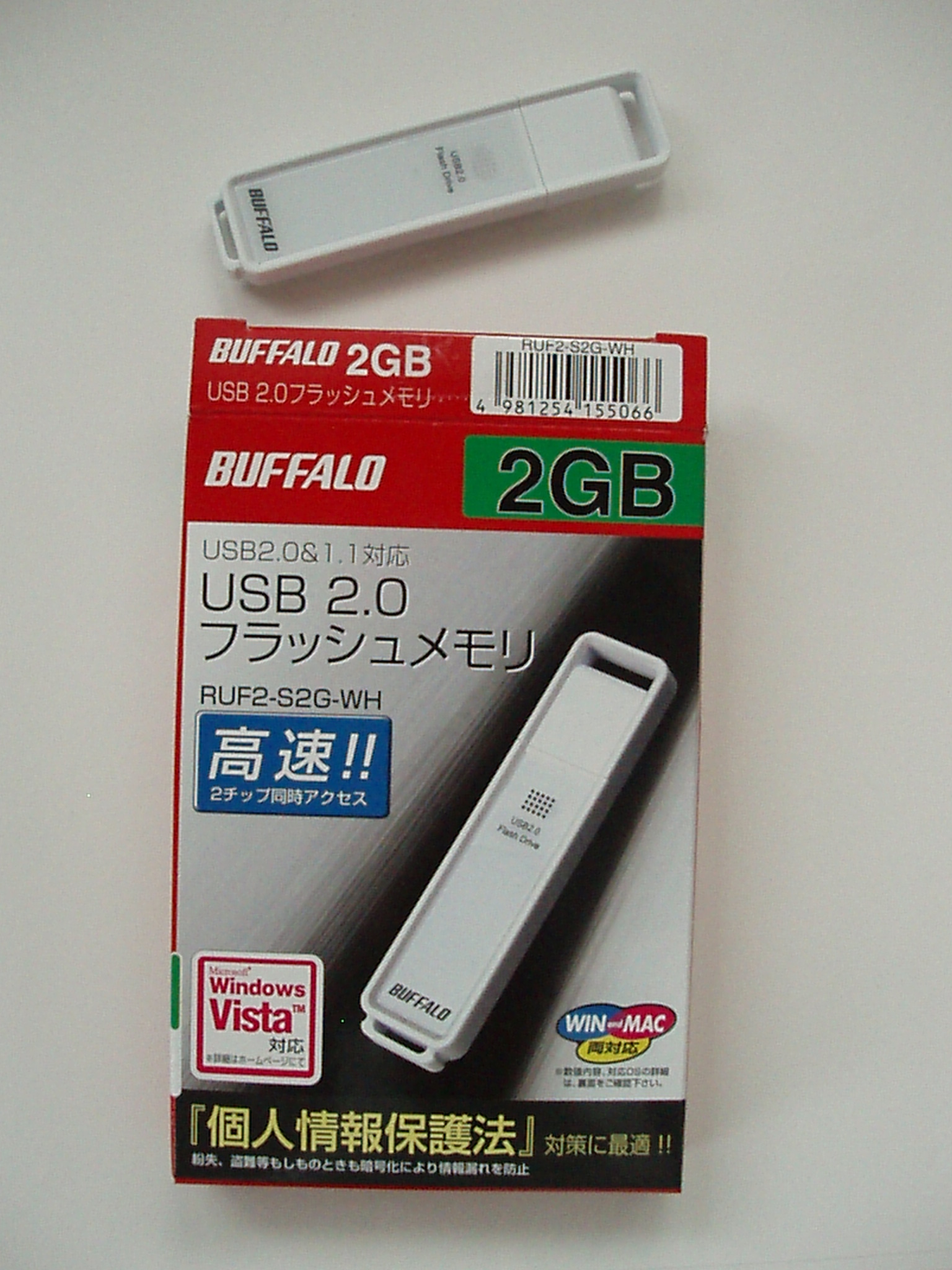 070828-yodobasi-004.jpg