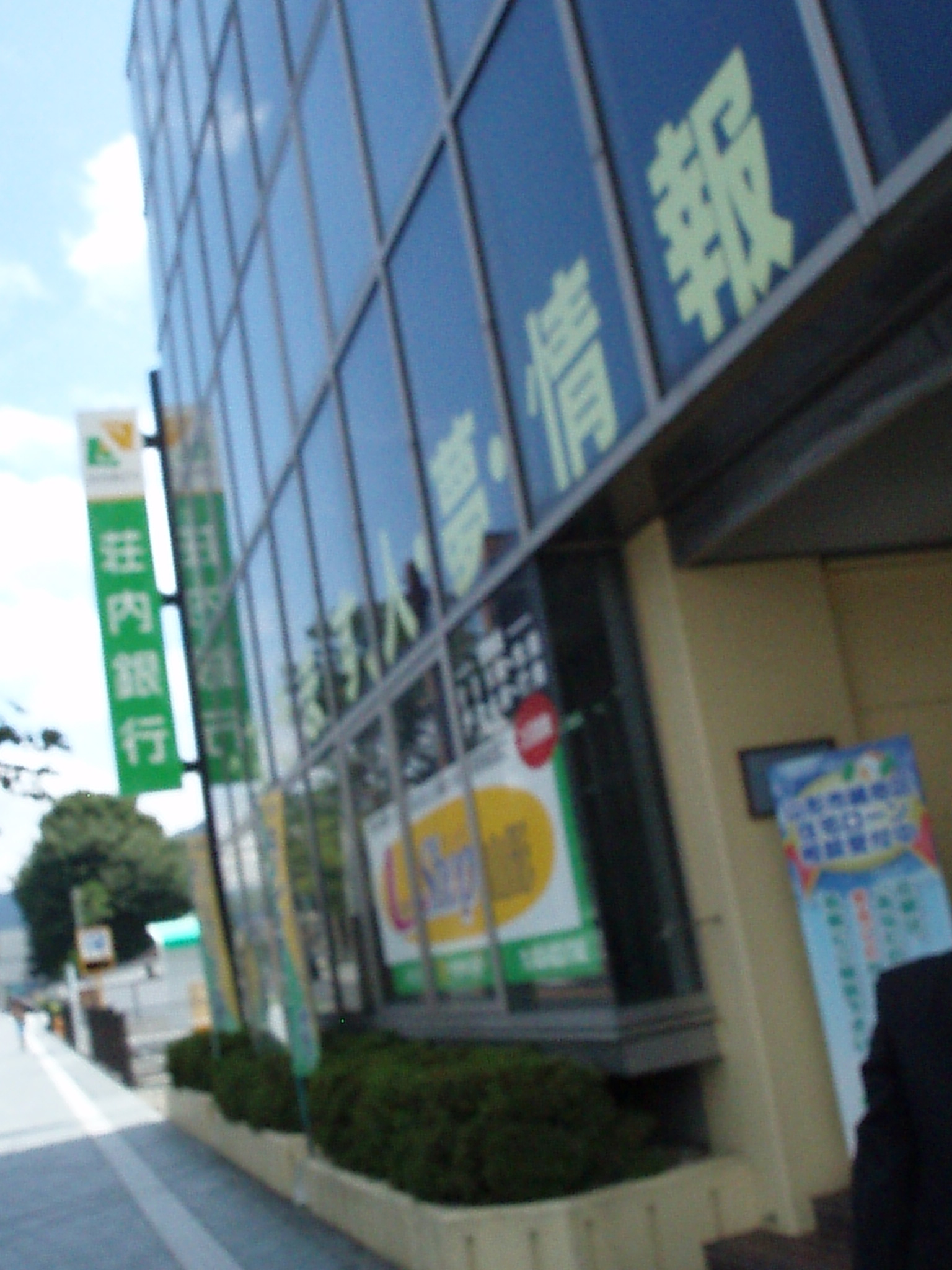 070829-yamagata-nihei-030.jpg