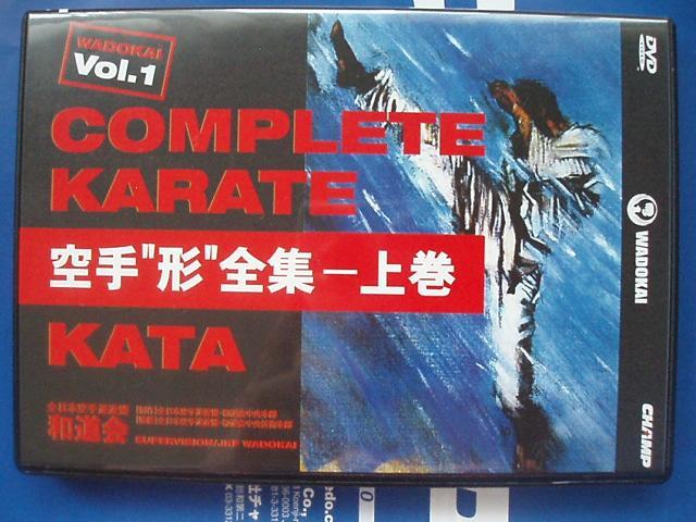 070928-siseido-takeuti-wadokai-018.jpg