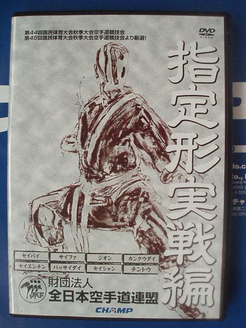 070928-siseido-takeuti-wadokai-019.jpg