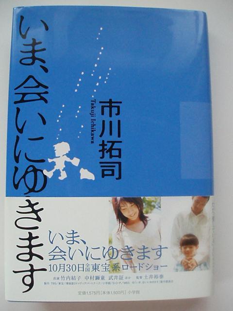 070928-siseido-takeuti-wadokai-023.jpg