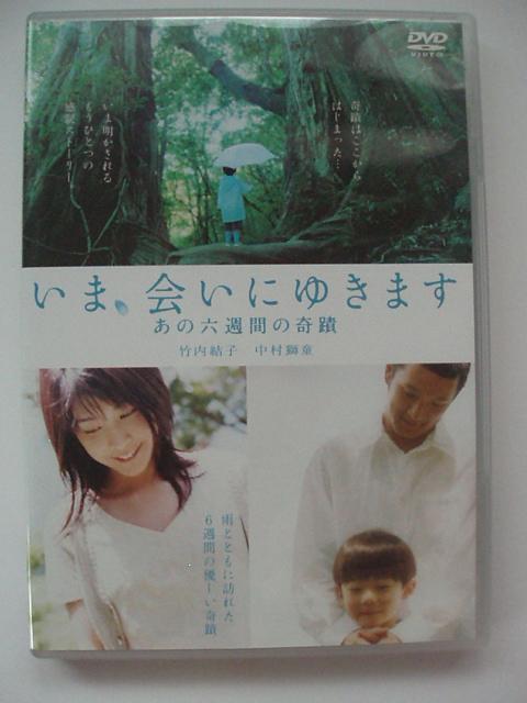 070928-siseido-takeuti-wadokai-024.jpg