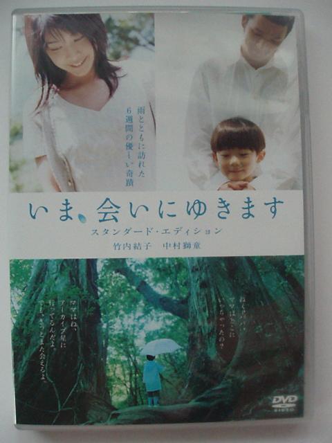 070928-siseido-takeuti-wadokai-025.jpg