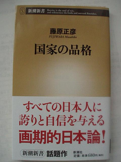 070929-fujiwaranomu-002.jpg