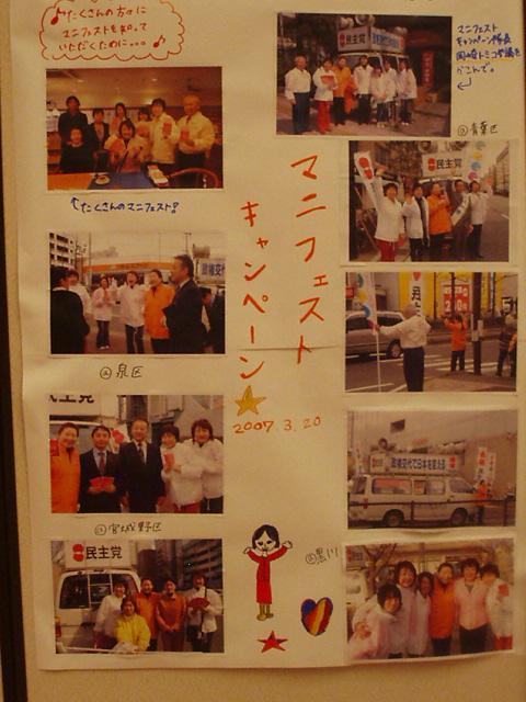 070929-yusamiyuki-007.jpg