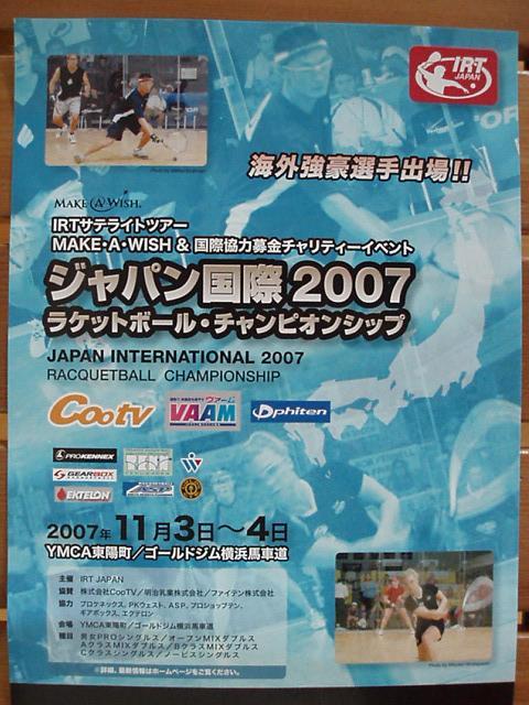 071020-kitz-shopping-028.jpg