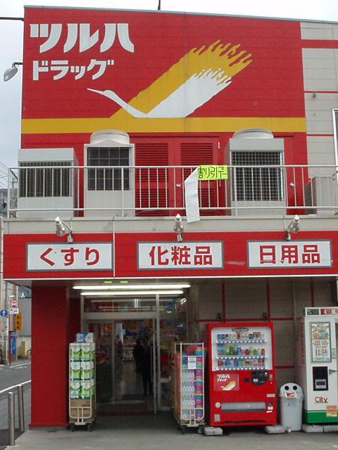 071020-kitz-shopping-034.jpg
