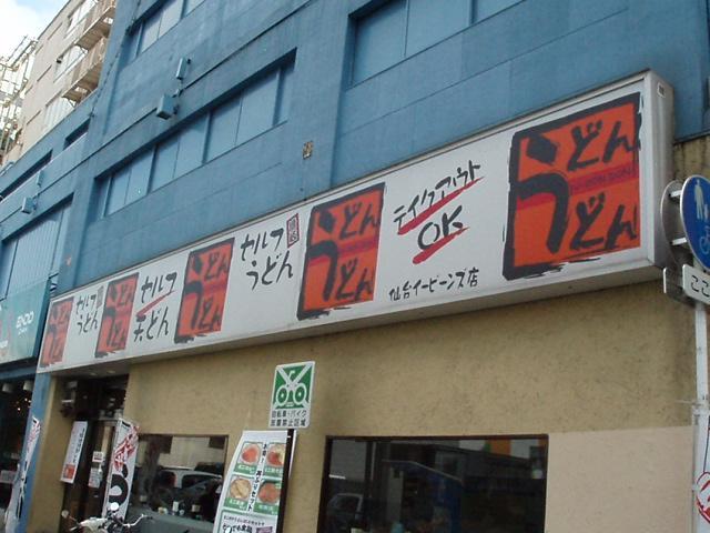 071020-kitz-shopping-045.jpg