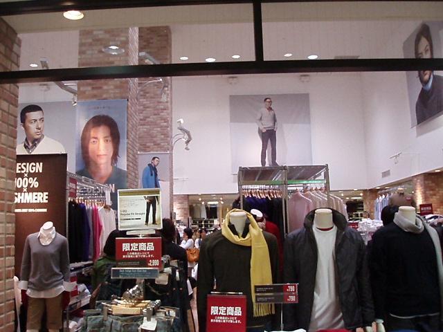 071020-kitz-shopping-060.jpg