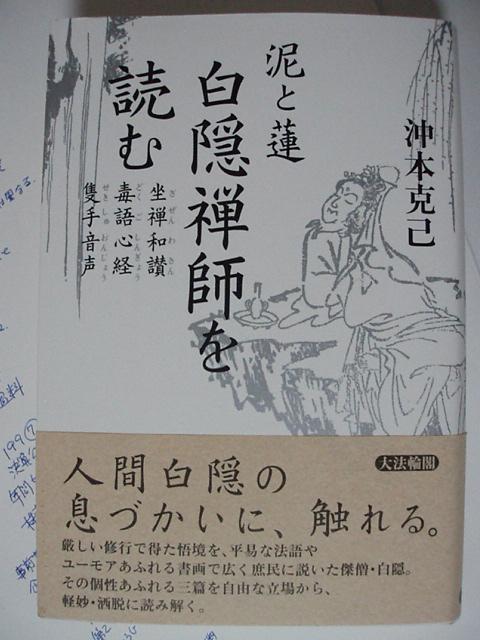 071021-junku-maruzen-001.jpg