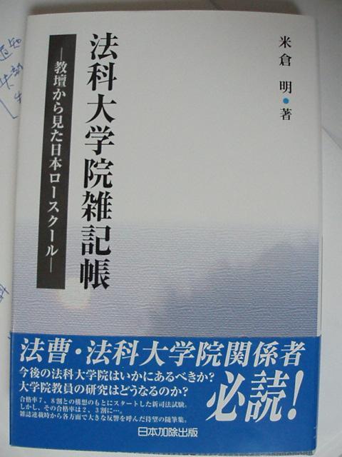 071021-junku-maruzen-002.jpg