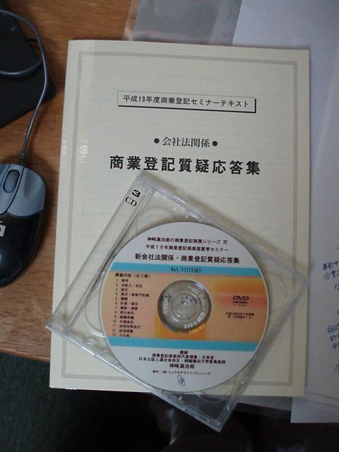 071021-kaisyahoustudy-002.jpg
