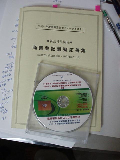 071021-kaisyahoustudy-003.jpg
