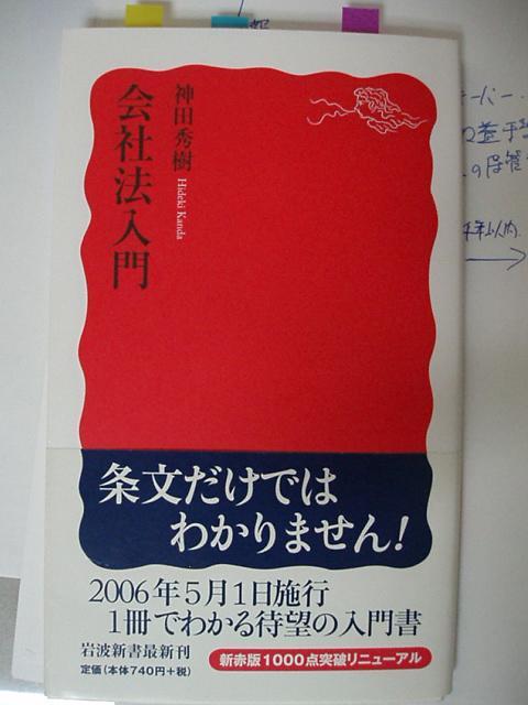 071021-kaisyahoustudy-004.jpg