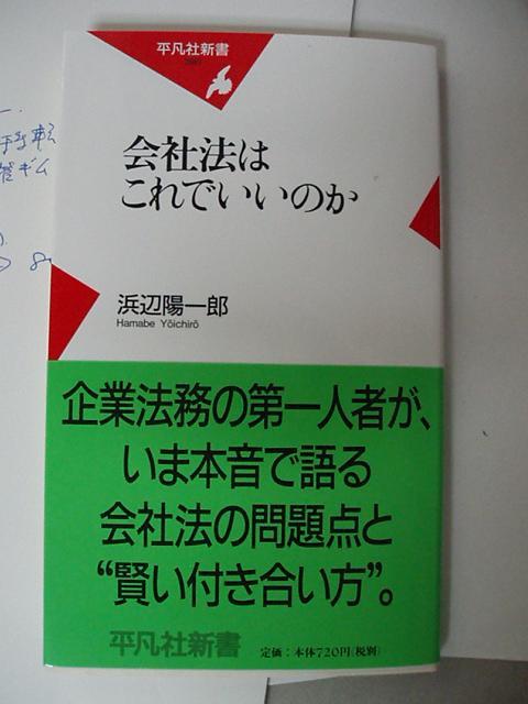 071021-kaisyahoustudy-005.jpg