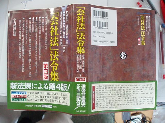 071021-kaisyahoustudy-007.jpg