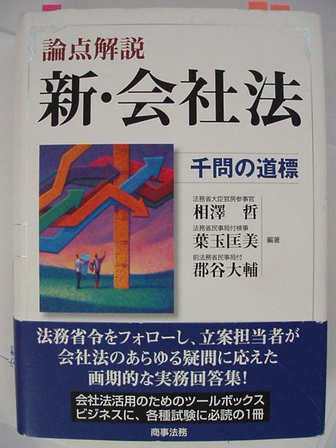 071021-kaisyahoustudy-011.jpg