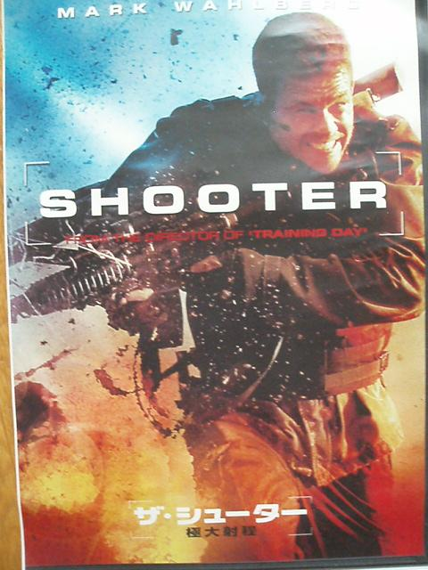 071027-the-shooter-2-001.jpg