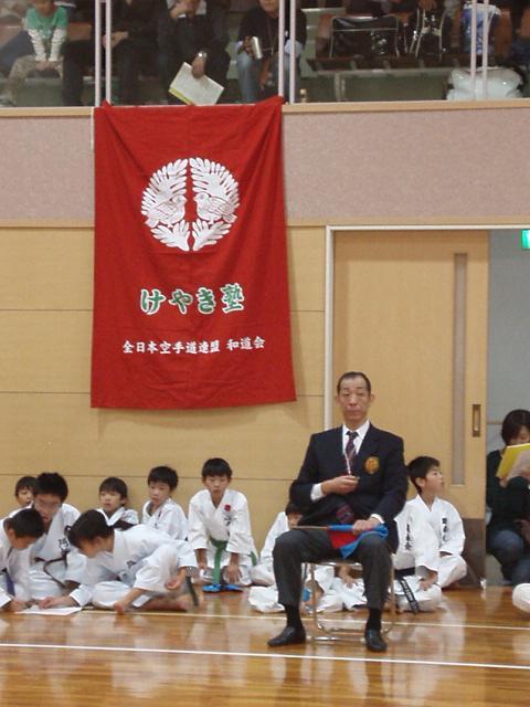 071028-karate-aoba-057.jpg