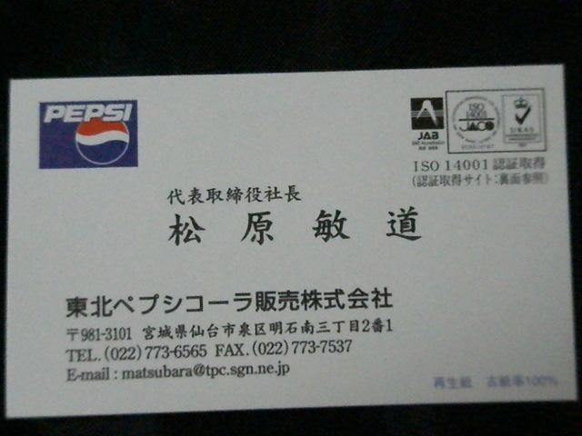 p1220002_01.JPG