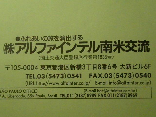 p1250019.JPG