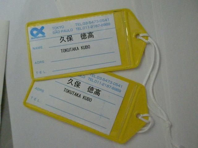 p1250022.JPG