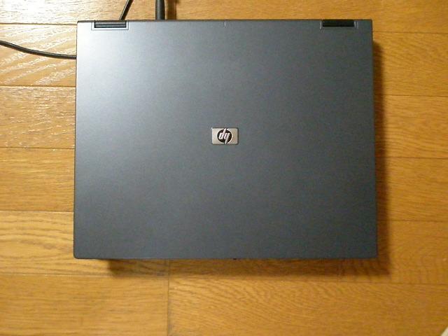 p2280004.JPG