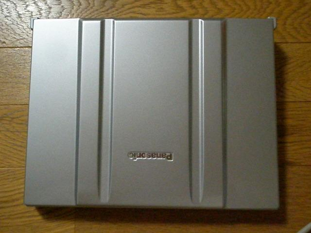 p2280005.JPG