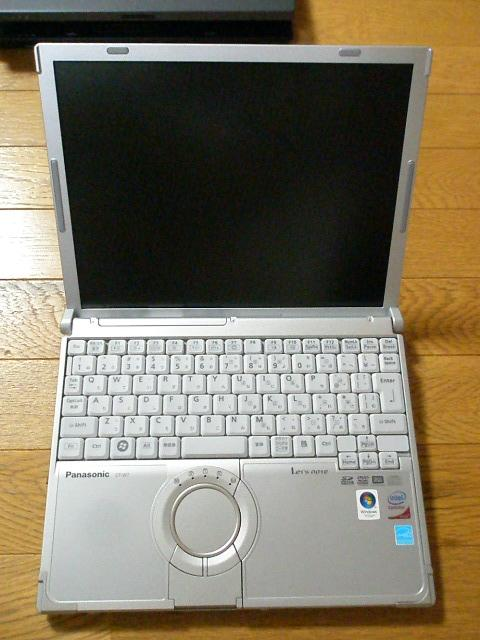 p2280006.JPG