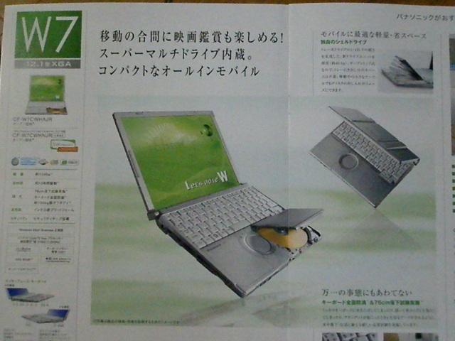 p2280017.JPG