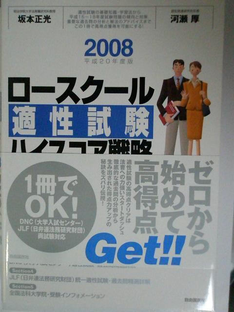 p3120003.JPG