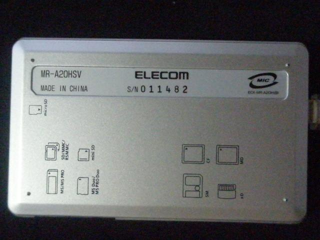 p3210003.JPG