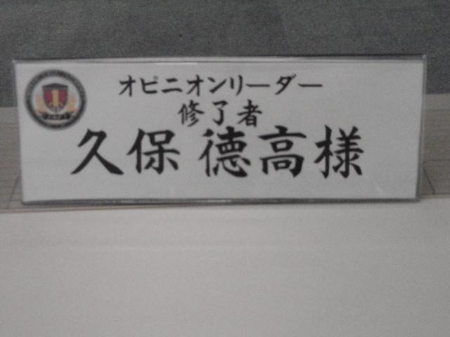 p3270022.JPG