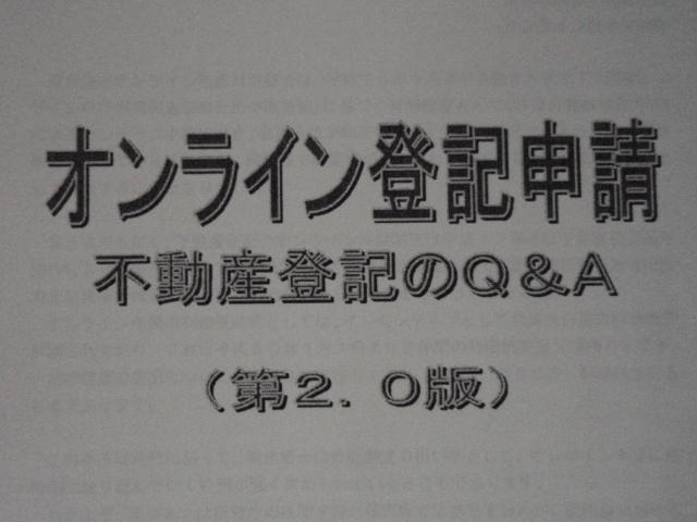 p3290002.JPG